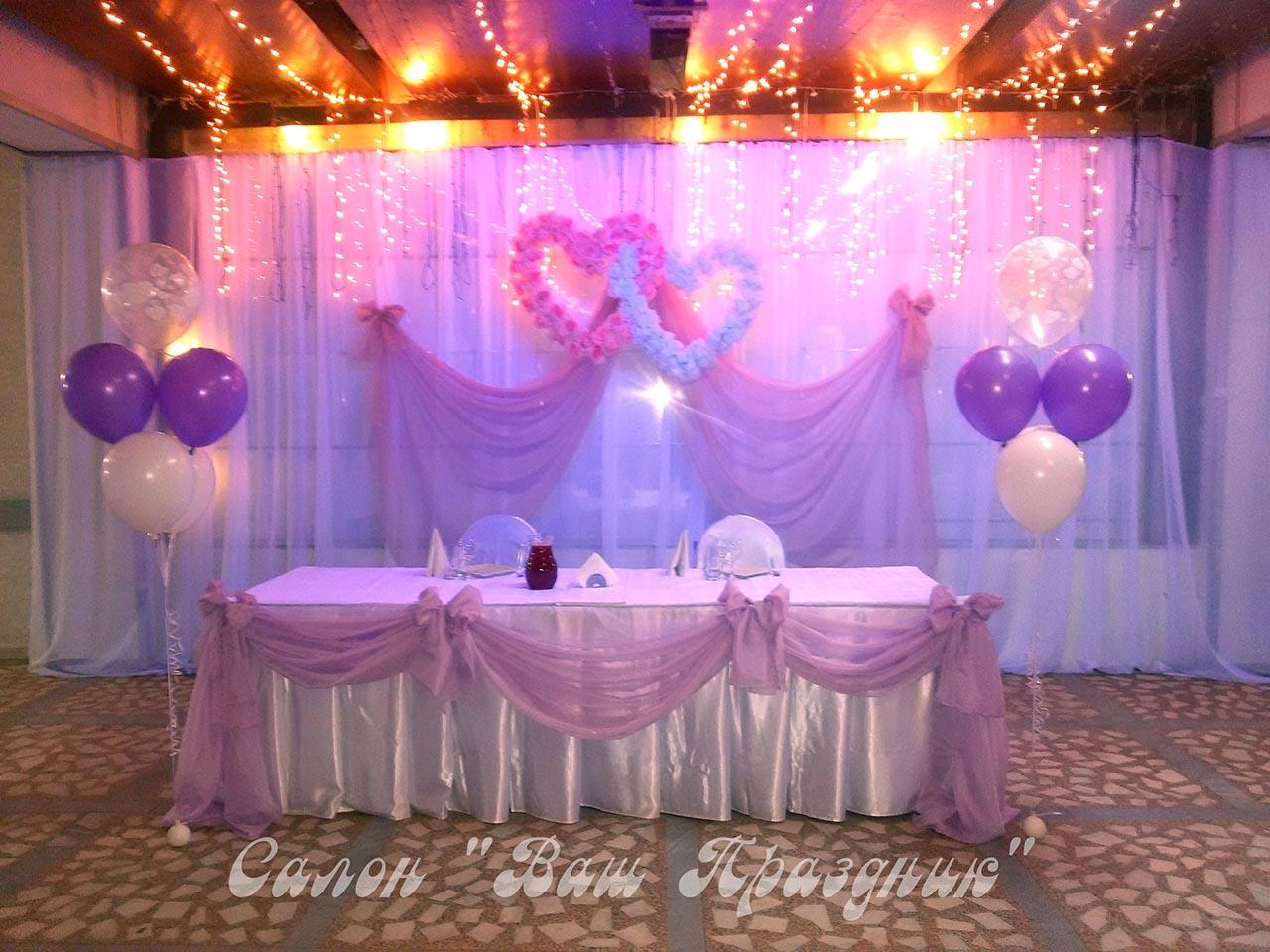 Украшение зала на свадьбу в Москве: свадебное оформление и 68